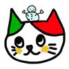 みけ(XmasVer.)