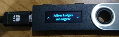【Ledger Live】初期設定方法:端末|Ledger Nano S(レジャーナノS)のアプリ