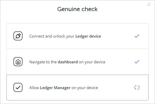 【Ledger Live】初期設定方法|Ledger Nano S(レジャーナノS)のアプリ