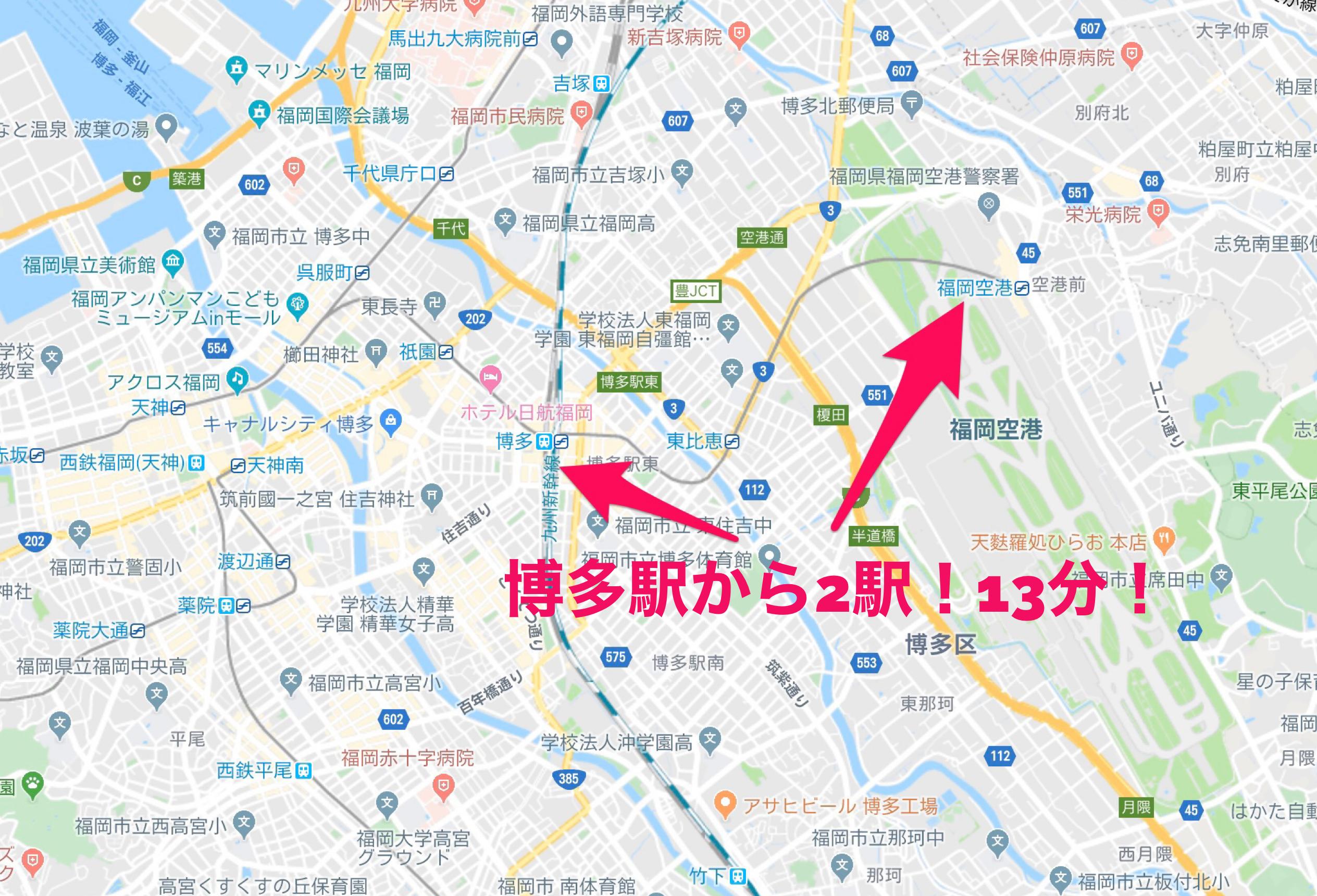 博多駅 福岡空港駅 地図