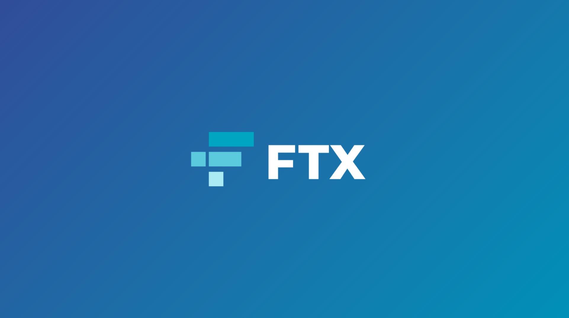 FTXの特徴・口座開設方法をわかりやすく解説!【ユニークな銘柄が多い】