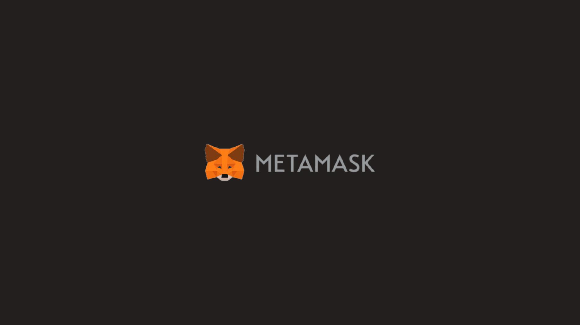 イーサリアムウォレット「MetaMask(メタマスク)」特徴や使い方を徹底解説!