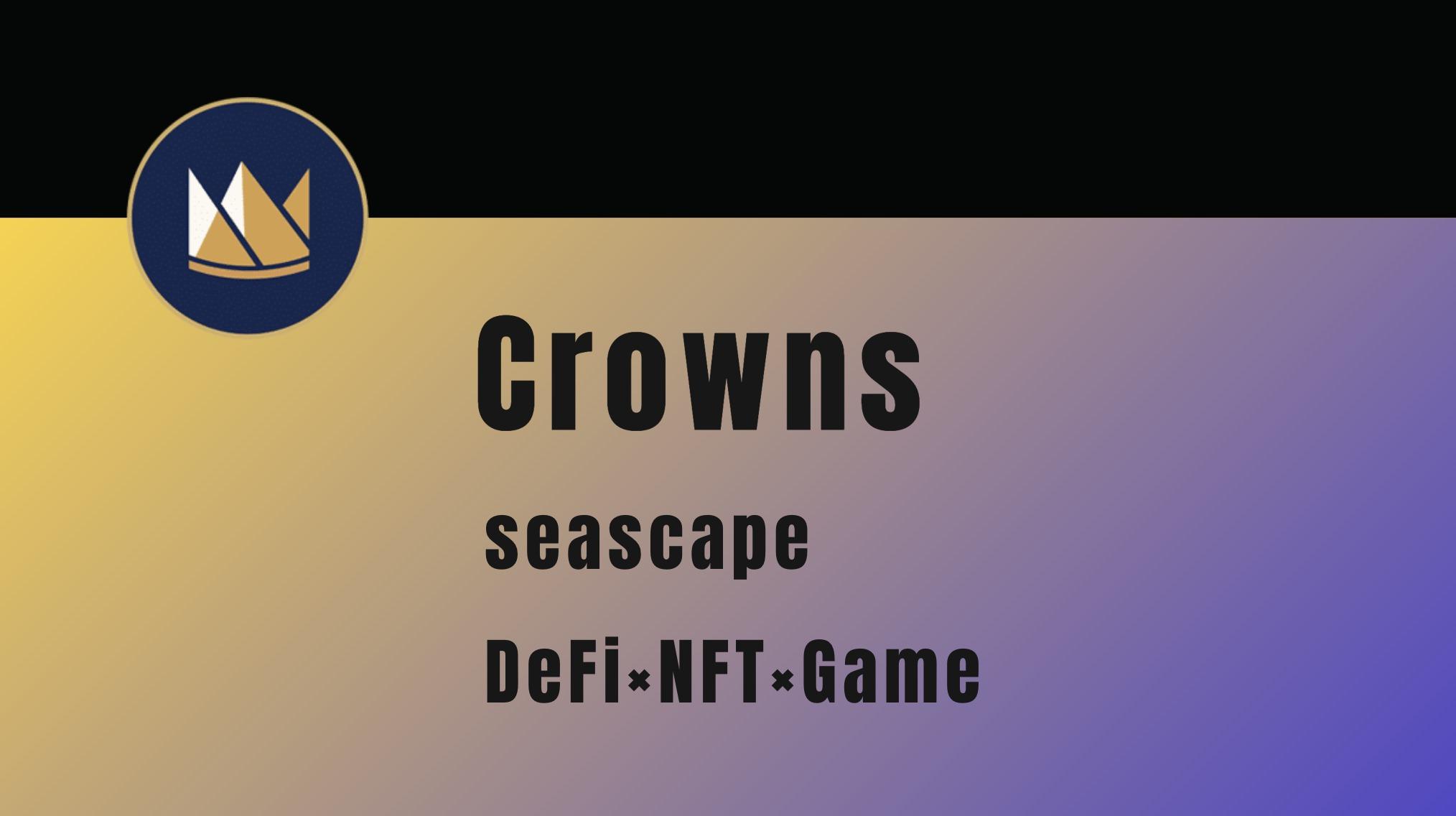 【2021年注目】NFT銘柄「CWS(Crowns)」に期待している理由