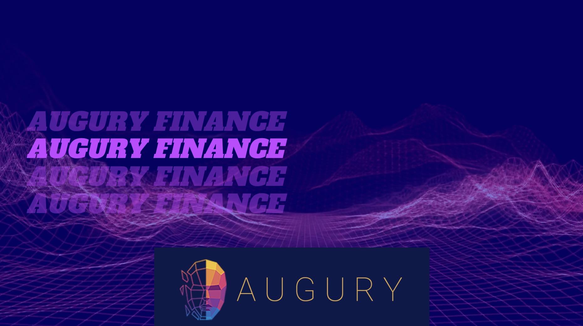 【Polygon】AuguryFinance(OMEN)について解説