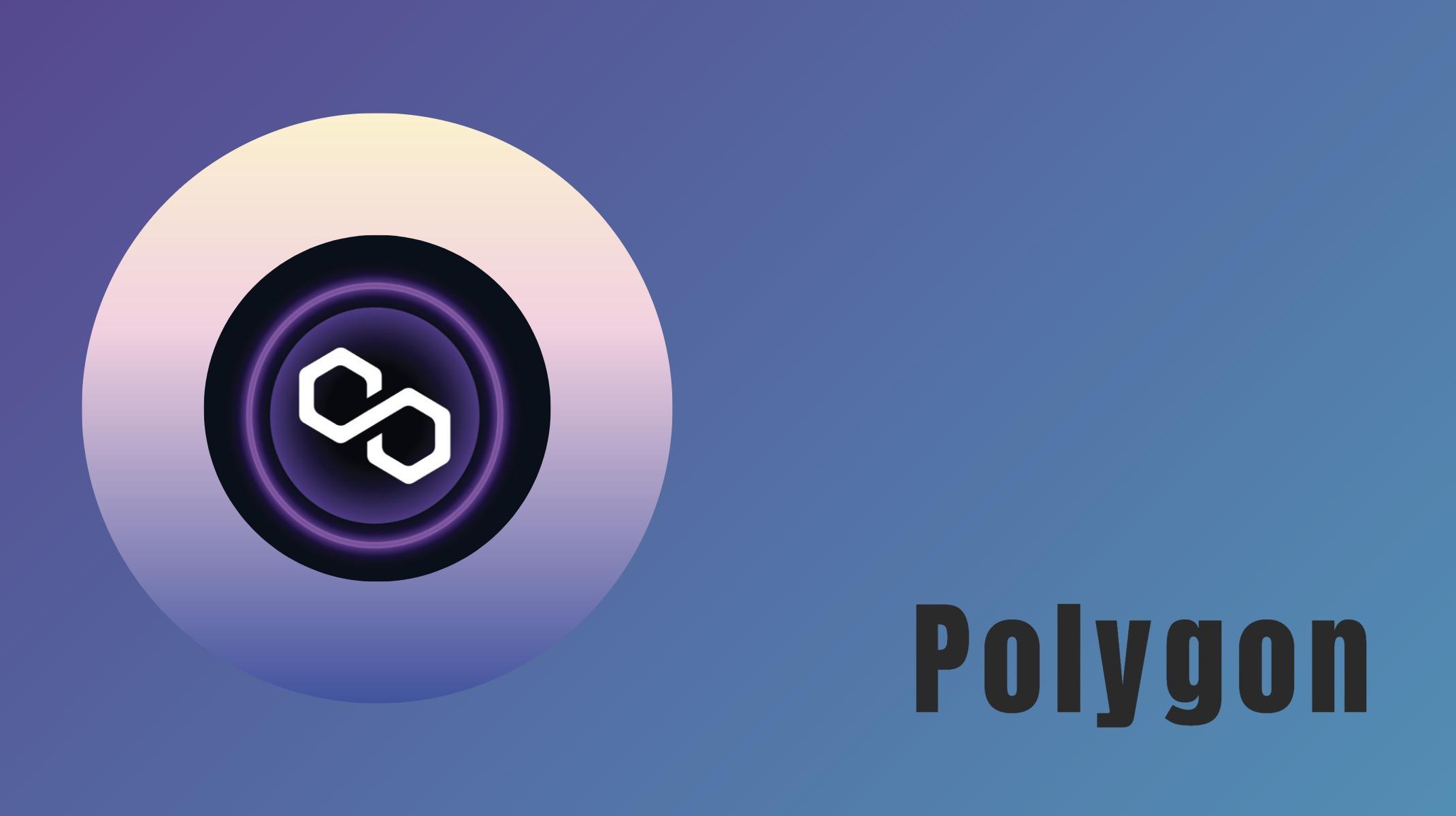 Polygon(旧Matic Network)の使い方を解説!Metamaskでの設定からステーキングまで