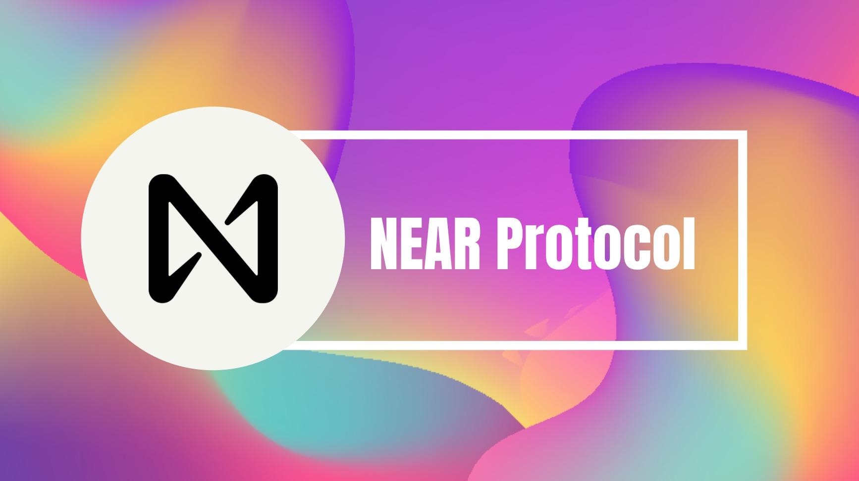 NEAR Protocolとは?ウォレットやレインボーブリッジの使い方を解説
