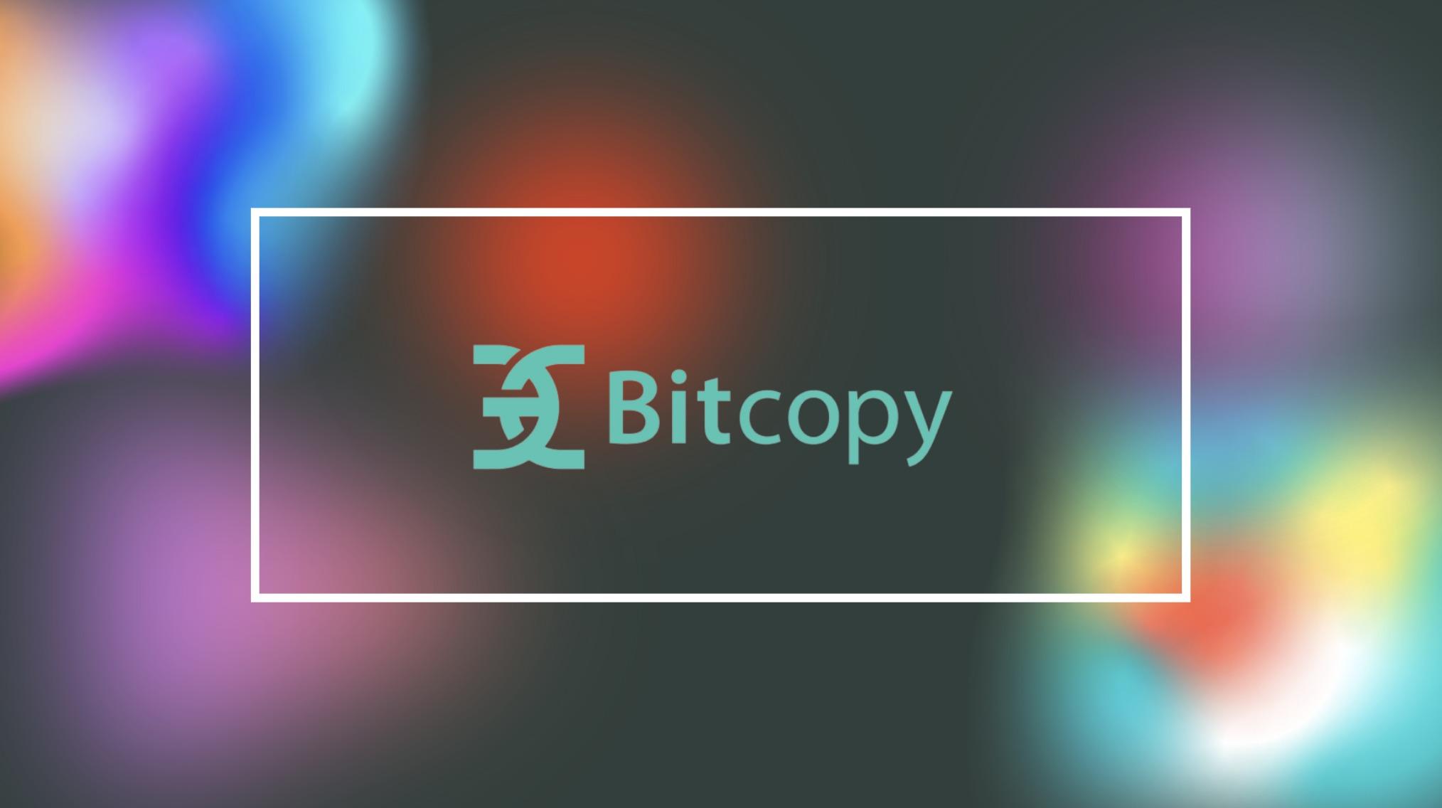bybitやFTXと提携済み!?BitCopy(ビットコピー)の特徴や評判を徹底解説!
