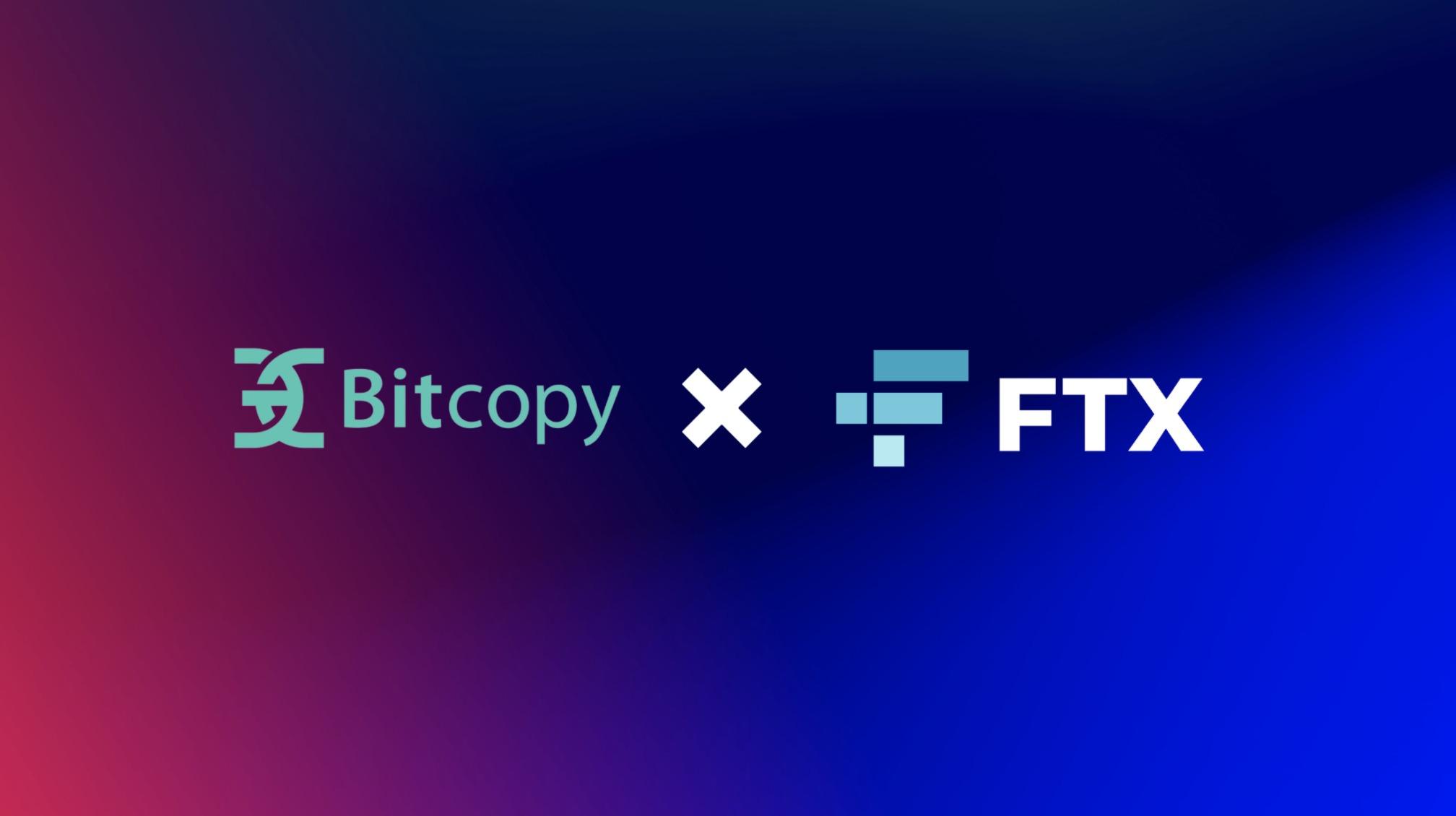 BitCopy(ビットコピー)を利用してFTXでコピートレードをする方法